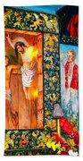 Altar Painted By Famous John Walach Beach Towel