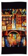 Amsterdam - Little Bridge Beach Towel