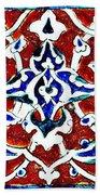 An Iznik Polychrome Pottery Tile, Turkey Circa 1580, By Adam Asar, No 18b Beach Towel