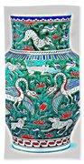 An Ottoman Iznik Style Floral Design Pottery Polychrome, By Adam Asar, No 7a Beach Towel