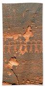 Anasazi Dancers Beach Towel
