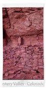 Ancient Ruins Mystery Valley Colorado Plateau Arizona 02 Text Beach Towel