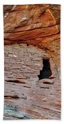 Ancient Ruins Mystery Valley Colorado Plateau Arizona 05 Beach Towel