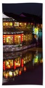 Ancient Style Restaurant On Water By Stone Bridge Beach Towel