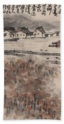 Ancient Town River Paintingancient Town River Painting Beach Towel