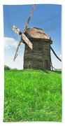 Ancient Windmills In Field Beach Towel