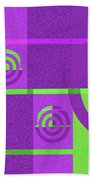 Andee Design Abstract 4 Of The 2016 Collection Beach Towel