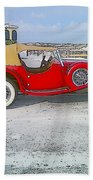 Antique Car Beach Towel