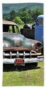 Antique Cars  Beach Towel