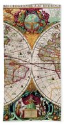 Antique Map Of The World - Double Hemisphere Beach Towel
