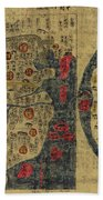 Antique Maps - Old Cartographic Maps - Antique Map Chinese Map Of The World, Ming Era Beach Towel