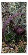Antique Steel Wagon Wheel Beach Towel