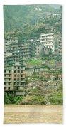 Apartments, China Beach Towel