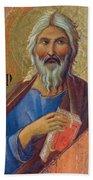 Apostle Andrew 1311 Beach Towel