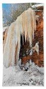 Apostle Islands Waterfall Beach Towel