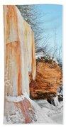 Apostle Islands Waterfall Portrait Beach Towel