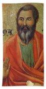 Apostle Matthias 1311 Beach Towel