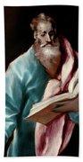Apostle Saint Matthew Beach Towel