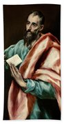 Apostle Saint Paul Beach Towel