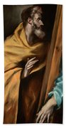 Apostle Saint Philip Beach Towel
