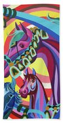 Arabian Sons Beach Towel