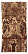 Aragon: Jesus & Disciples Beach Sheet