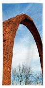 Arch Over Trees Beach Towel