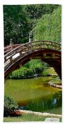 Arched Bridge Beach Towel