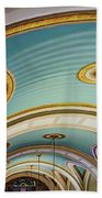 Arches And Curves - Capitol Building - Missouri Beach Towel