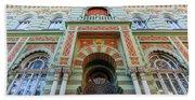 Architecture Of Odessa 3 Beach Towel