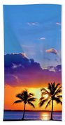 Arielle's Favorite Beach Towel