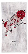 Aries Artwork Beach Towel