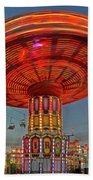 Arizona State Fair Beach Towel