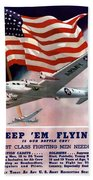 Army Air Corps Recruiting Poster Beach Towel