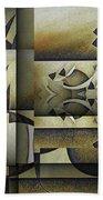 Art From The Klingon Homeworld Beach Towel