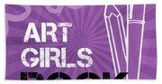 Art Girls Rock Beach Towel