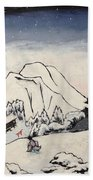 Art Of Buddhism And Shintoism And Two Paths In The Snow Beach Towel