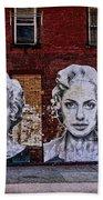 Art On The Street Beach Towel