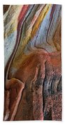 Sandstone Strata - Abstract Beach Towel