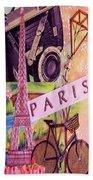 Paris  Beach Towel by Eloise Schneider