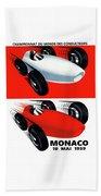 Monaco 1959 Beach Towel