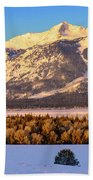 As The Sun Comes Up Beach Towel