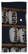Asakusa Temple Lanterns With Moon Beach Towel