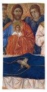 Assumption Fragment 1311 Beach Towel