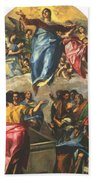 Assumption Of The Virgin 1577 Beach Towel