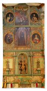 At The Alter San Miguel Mission Santa Fe New Mexico Beach Towel