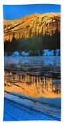 Athabasca River Glow Beach Towel