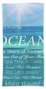 Atlantic Ocean Beach Towel