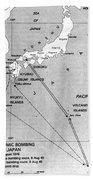 Atomic Bombing Of Japan, 1945 Beach Towel