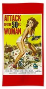 Attack Of The 50 Ft. Woman Poster Beach Towel